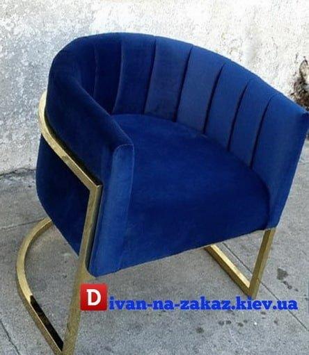 кресло синее на метало каркасе