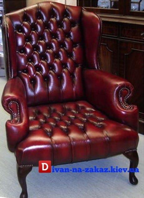 классическое кресло честер под заказ в Киеве