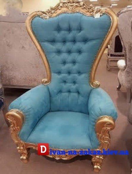 голубое королевское кресло
