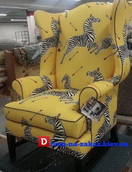 желтое кресло под заказ Киев с зебрами