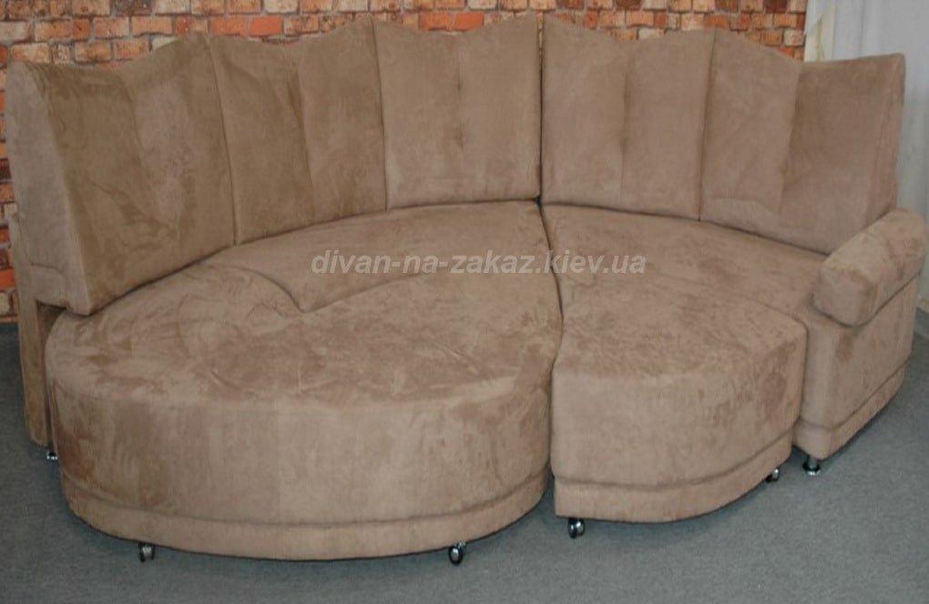 разборной круглый диван