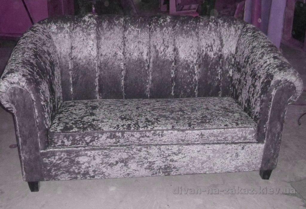 заказать классический диван