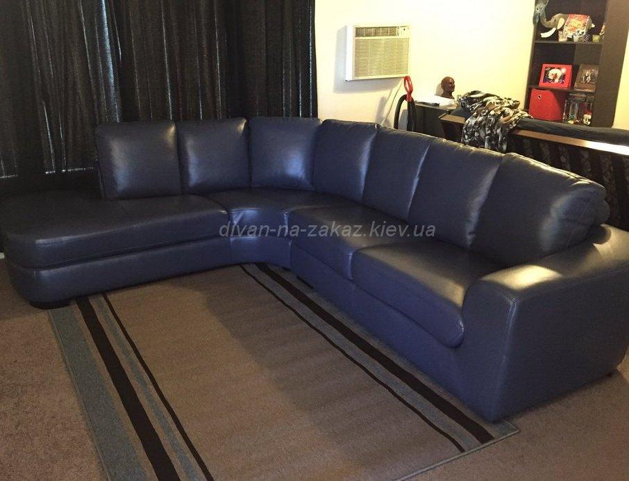 Голубой диван из натуральной кожи