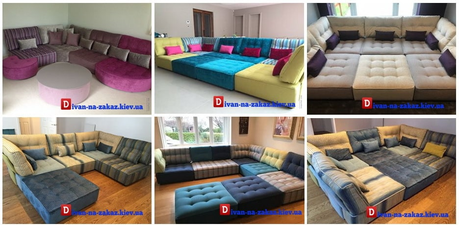бескаркасный модульный диван на заказ