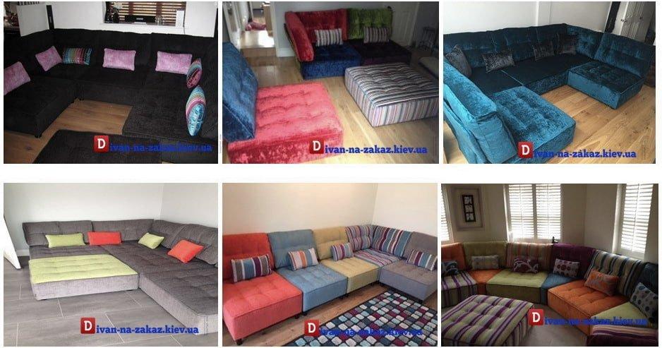 бескаркасный диван в восточном стиле