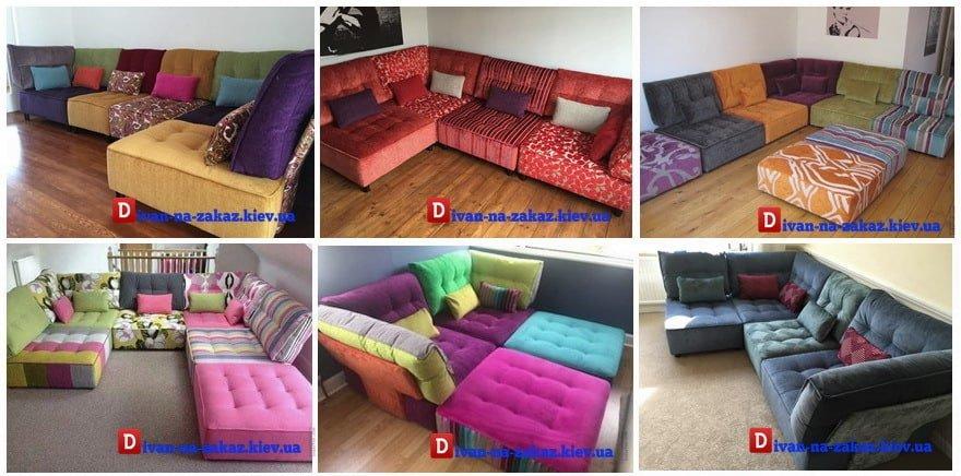 модульные бескаркасные цветные диваны