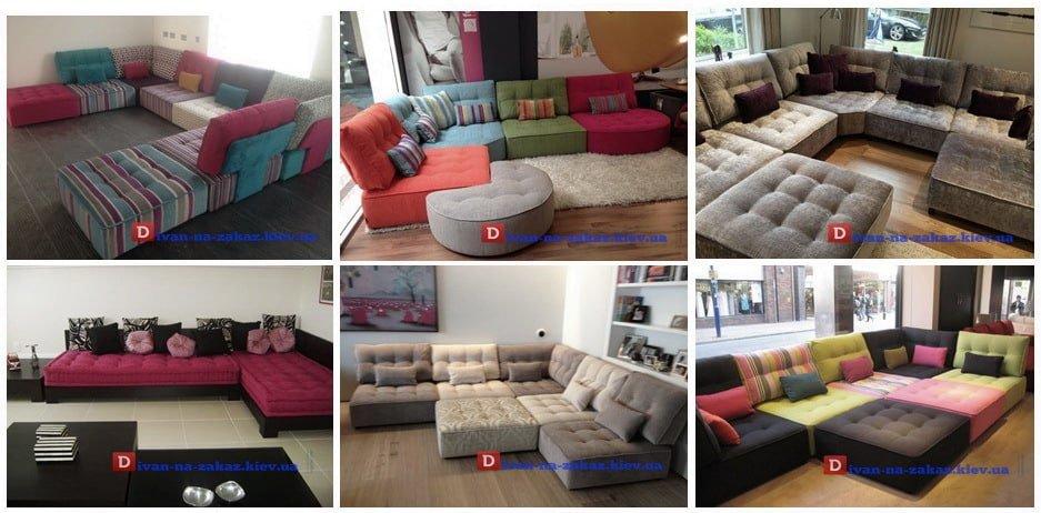 бескаркасная мягкая мебель под заказ Киев