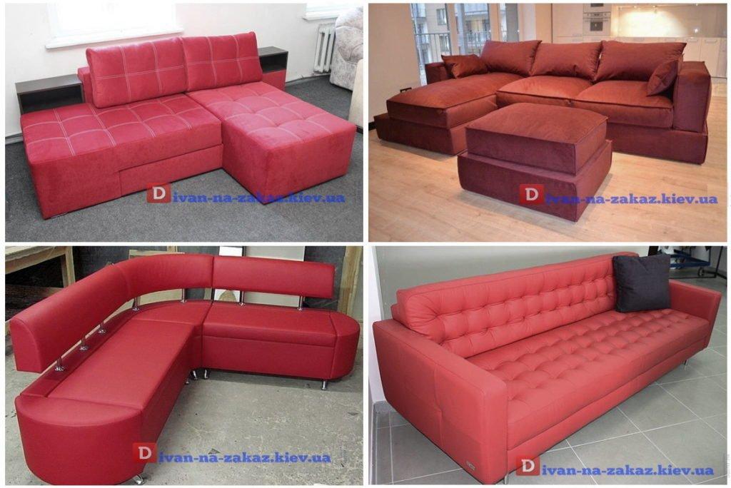 красный диван в ресторан