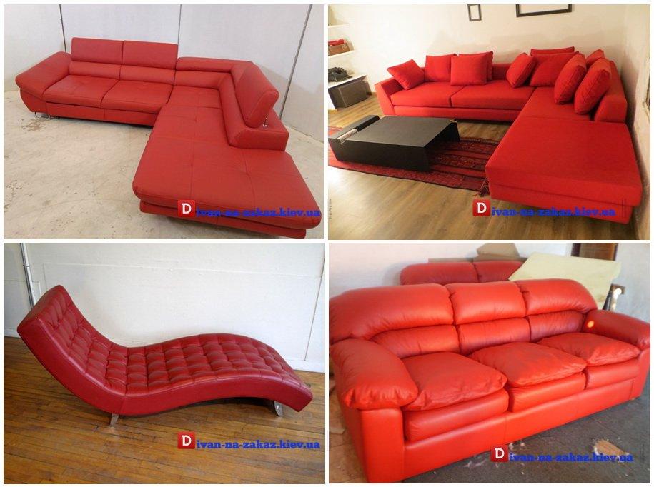 фотографии красных диванов на заказ