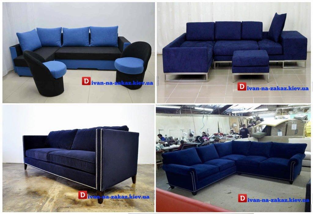 синяя мягкая мебель под заказ