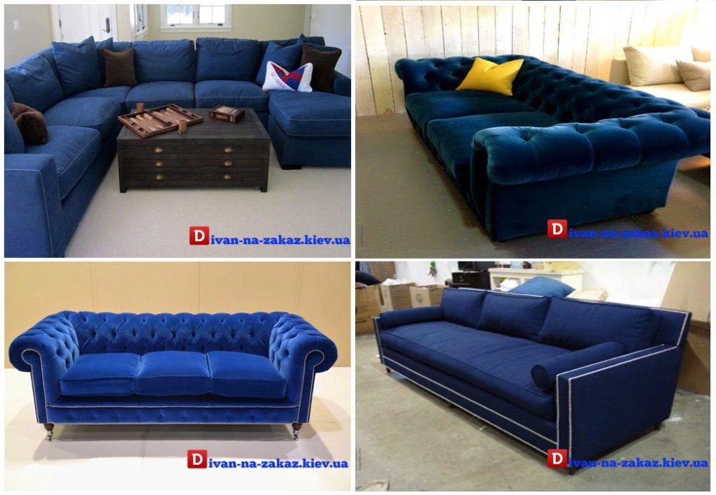 синий диван для прихожей