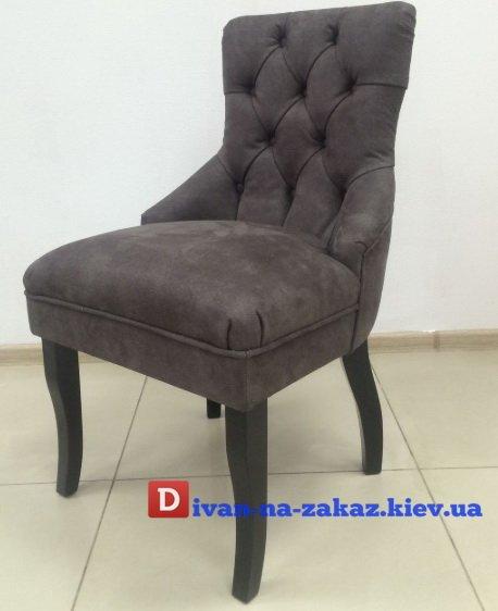 стул мягкий серый Честер