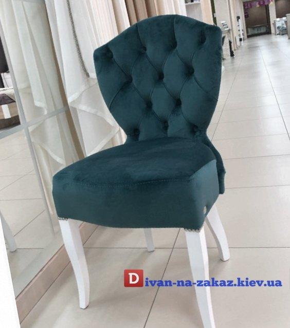 королевский стул