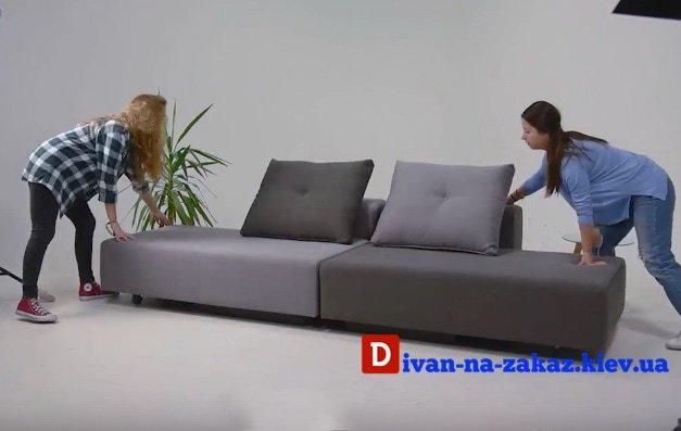 модульный диван кресло