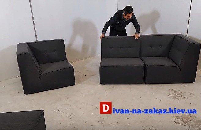 модульные кресла на заказ