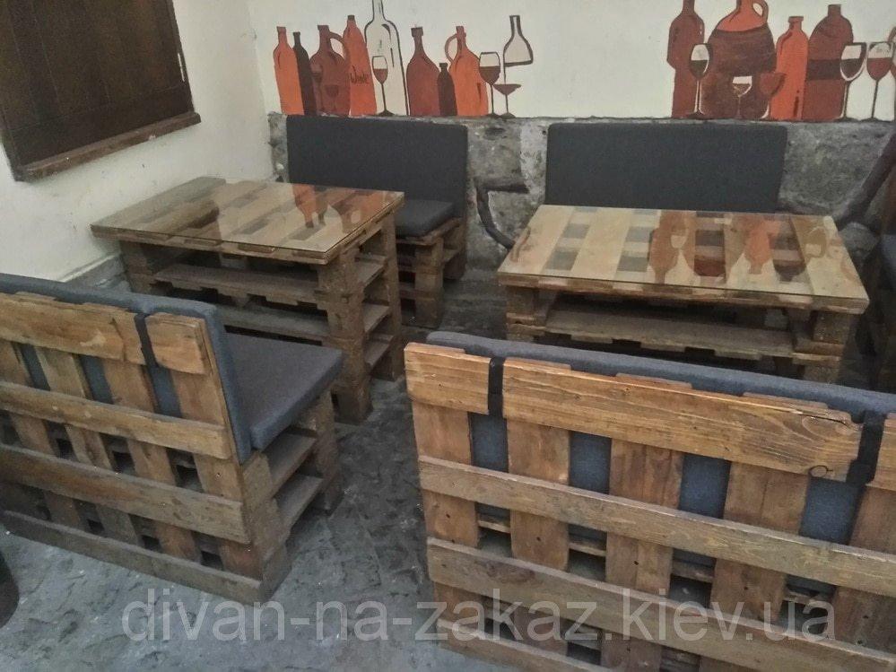 мебель из паллет под заказ на улицу
